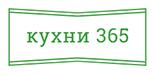 Интернет-магазина Кухни 365 - Алушта